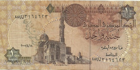Duże zdjęcie 1 FUNT EGIPSKI