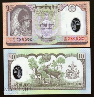 Nepal - P 45 - 10 Rupees - 2002