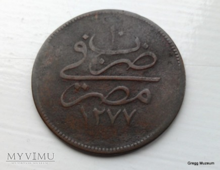 10 Para 1869 Egipt