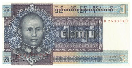 Birma - 5 kiatów (1973)