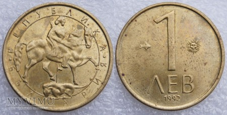 Bułgaria, 1 LEW 1992