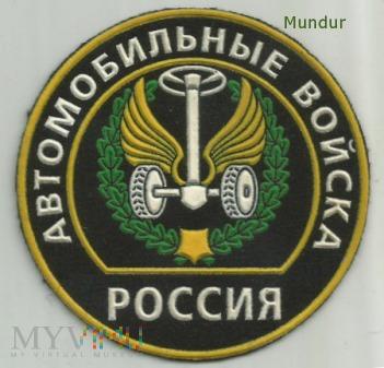 Oznaka: Автомобильные войска России