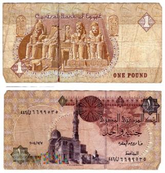 Egipt, 1 funt