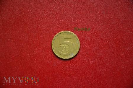 Moneta: 5 złotych