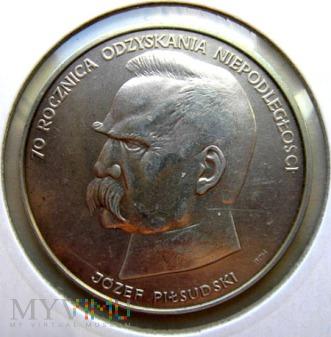 Duże zdjęcie 50 000 złotych - 1988 r. Polska