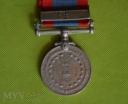 Indyjski medal: Special Service Medal
