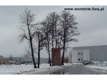 Wieża wartowniczo-obserwacyjna
