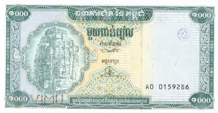 Kambodża - 1 000 rieli (1995)