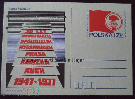 1977.VI - 30 Lat Robotniczej Spółdzielni Wydawnicz