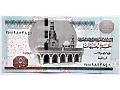Zobacz kolekcję EGIPT banknoty