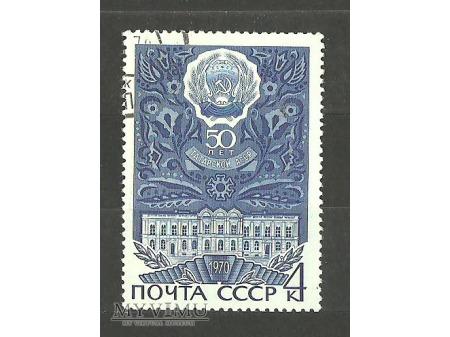 Tatarska ASRR