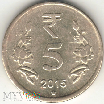 5 RUPEES 2015 ★