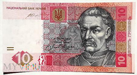Ukraina 10 grywien 2015