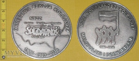 Medal kolejowy - związkowy NSZZ Solidarność