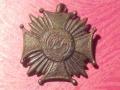 Krzyż Zasługi Brązowy