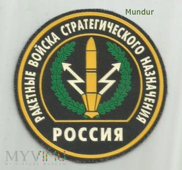 Oznaka: Ракетные войска стратегического назначения