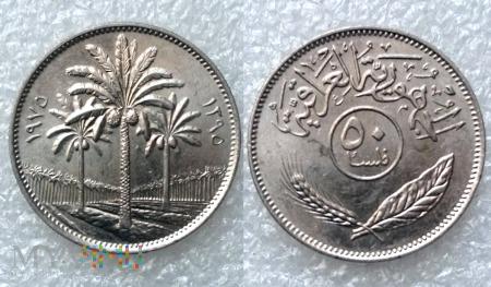 Irak, 50 Fils