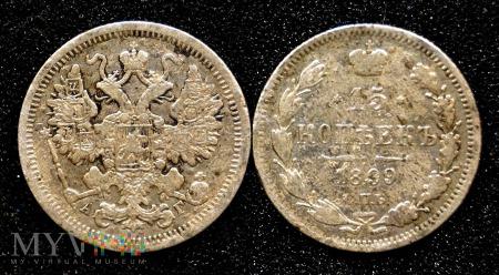 Rosja, 15 kopiejek 1899