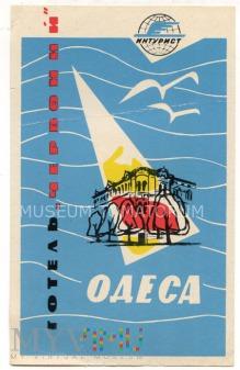 """Duże zdjęcie ZSRR -Odessa - Hotel """"Czerwony"""""""