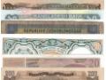 Zobacz kolekcję BANKNOTY ŚWIATA A-G