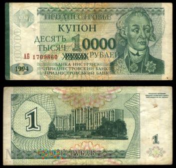 Banknot Naddniestrze 10000/1 Rubli