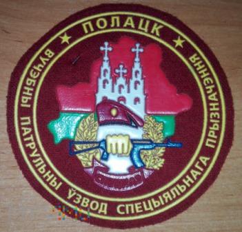 Ćwiczebny Oddział Specnazu Połock