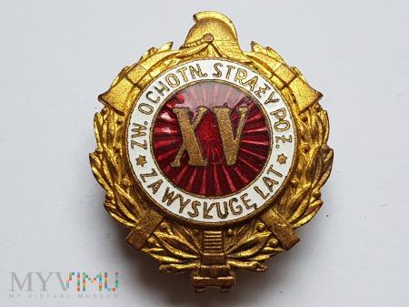 Odznaka Za Wysługę XV Lat Jednoczęściowa Wypukła