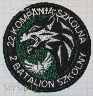 22 Kompania Szkolna 2 Batalion Szkolny AWL.Wrocław
