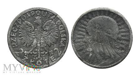 2 złote, 1932, fałszerstwo