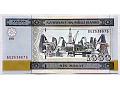Zobacz kolekcję AZERBEJDŻAN banknoty
