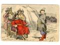Zagłoba i Hetman Sapieha pocztówka artystyczna