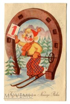 1947 Nowy Rok Narciarka 1 Stycznia Podkowa
