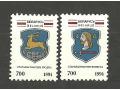 Grodno i Witebsk