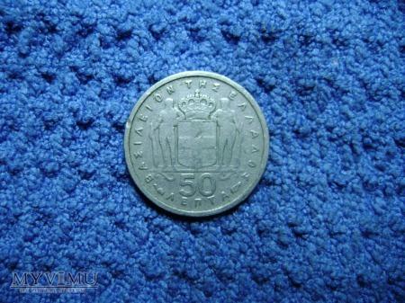 50 lepta 1954, Grecja