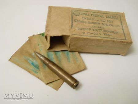 Pudełko na amunicję do C.K.M.