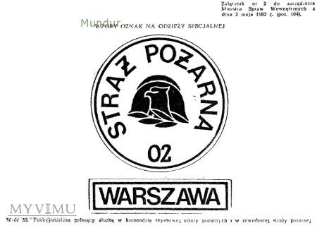 Emblematy na odzieży specjalnej PSP wz.83
