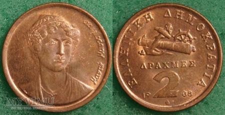 Grecja, 2 Drachmy 1988