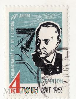 E.O.Paton 1963 CCCP