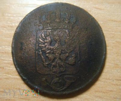 Pruski guzik pocztowy I. C. MAEDICKE BERLIN