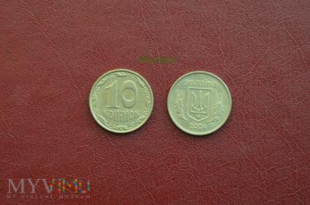 Moneta ukraińska: 10 kopiejek