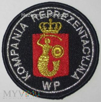 Kompania Reprezentacyjna Wojska Polskiego.Warszaw