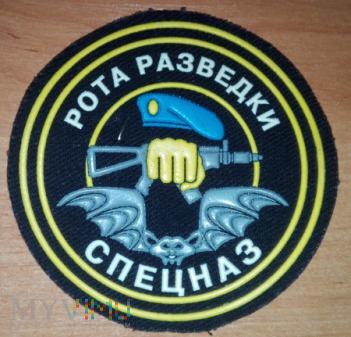 Oddział zwiadu Sił Powietrznych specnaz