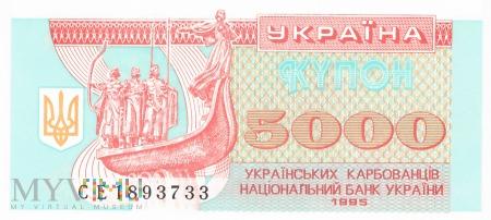 Ukraina - 5 000 karbowańców (1995)