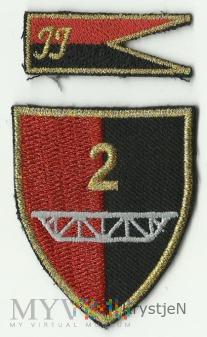 2 Inowrocławski Pułk Inżynieryjny
