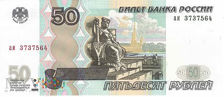 Rosja - 50 rubli (2004)