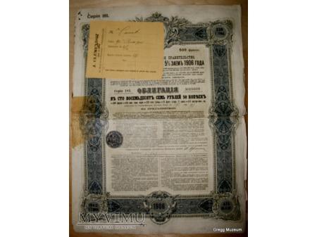 Obligacja na 187 rubli i 50 kopiejek seria 181