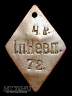 1 Newski Pułk Piechoty 4 rota nr 72