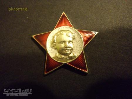 """odznaka """"Dzieciątka Lenin"""""""