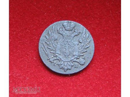 1 grosz Polski 1824 Królestwo Polskie (Kongresowe)