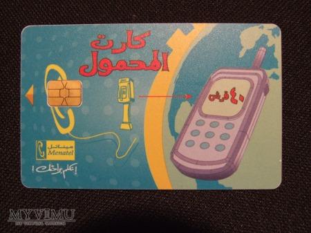 Karta telefoniczna z Egiptu